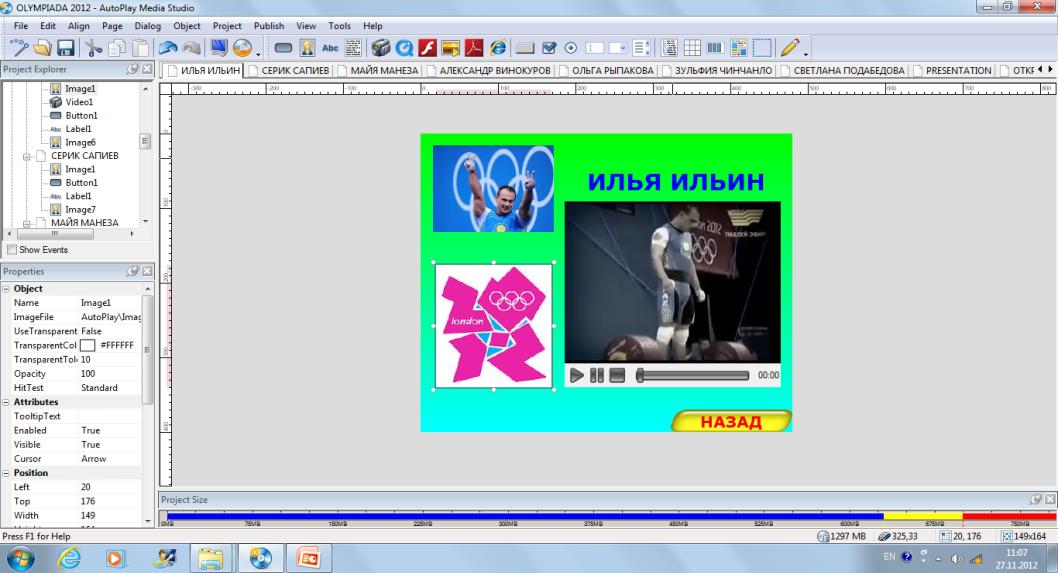 hello_html_47e60643.png