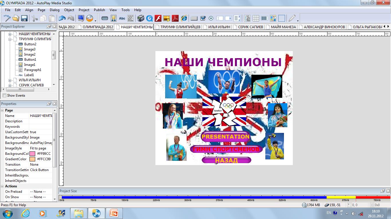 hello_html_5e90391c.png