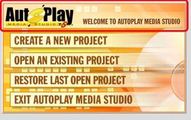 Autoplay Media Studio- Создать новый проект