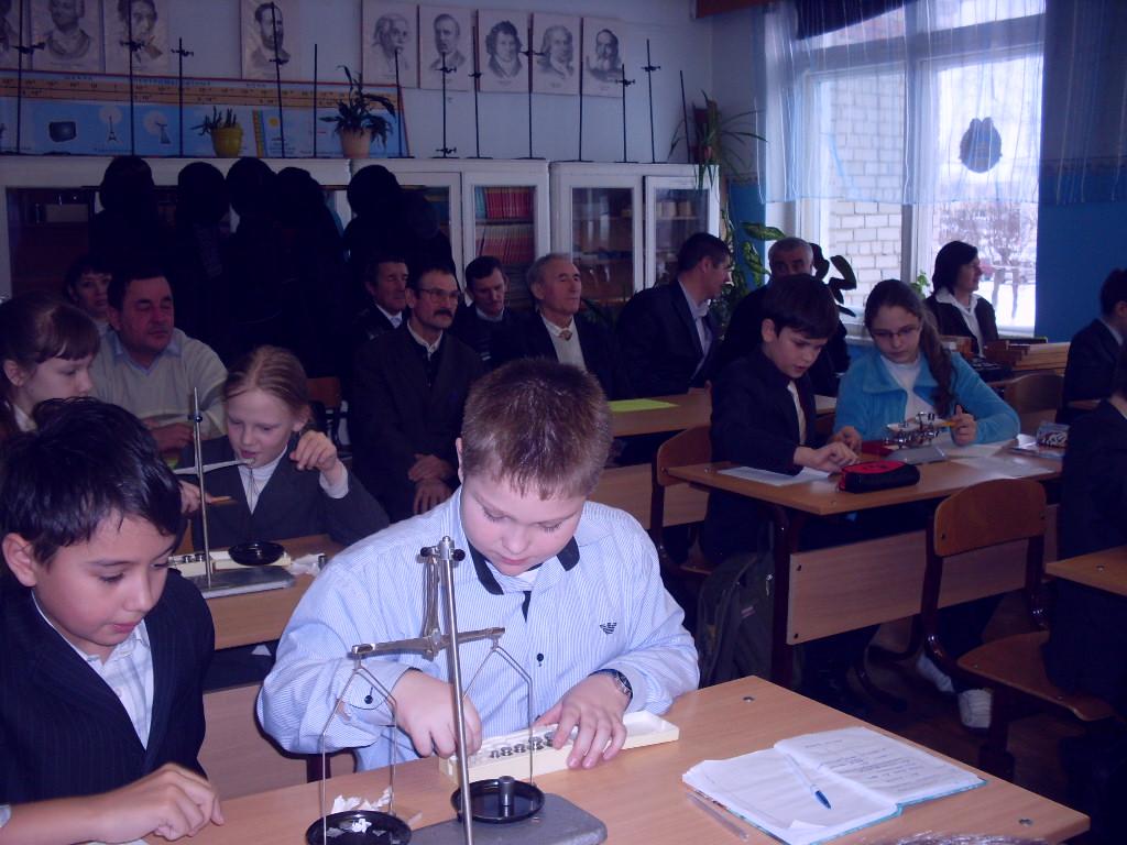 C:\Documents and Settings\руфина\Рабочий стол\фото физики\SDC11982.JPG