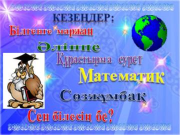 hello_html_7ec90a5b.png