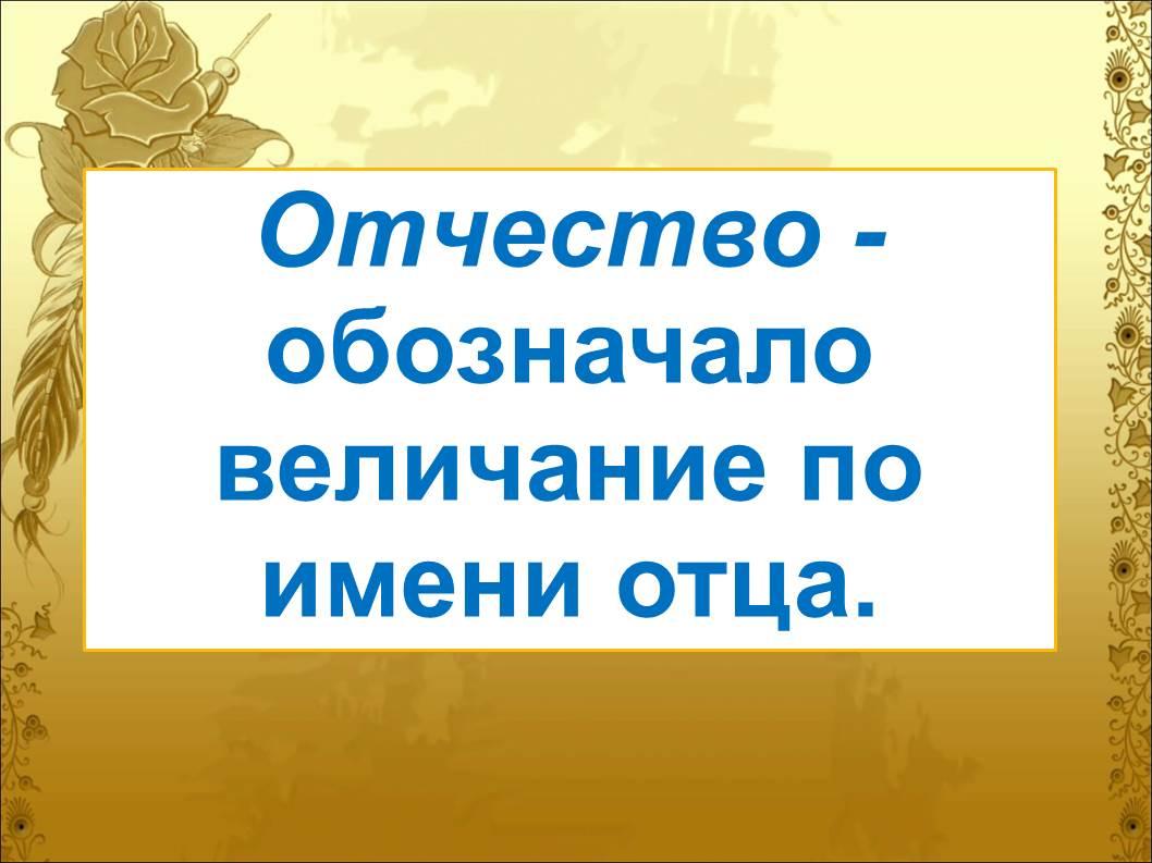 hello_html_17a4c6a6.jpg