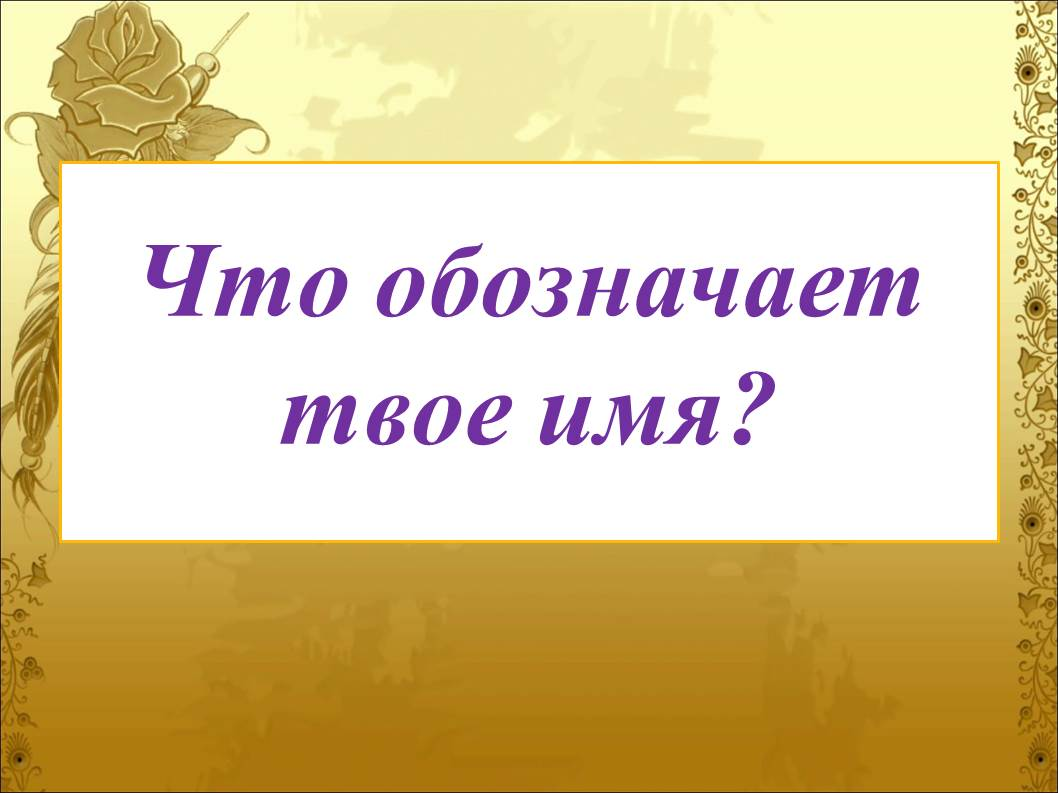 hello_html_7966662d.jpg