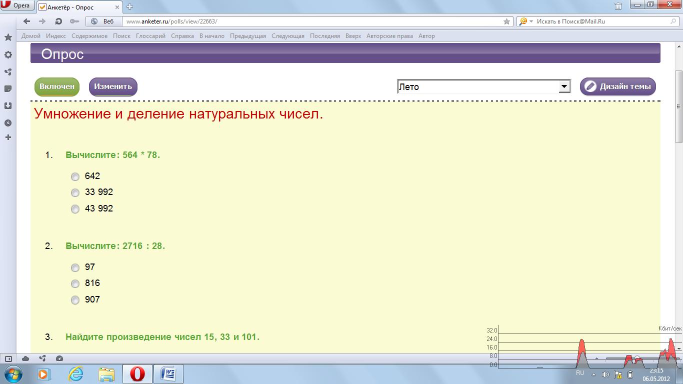hello_html_m2ed219cc.png