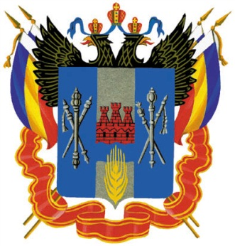 http://www.donland.ru/Data/Sites/1/media/about/symbol/герб1.jpg