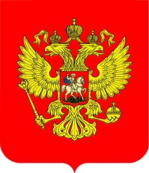 http://www.redom.ru/img_storage/original/2008/3/gerb_rf.jpg
