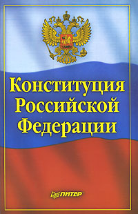 http://imgs.marketdigest.ru/covers2/1095865of/1127376of/12251of/12273of/1000439of/1020420of/1091994of/B5087139o.jpg