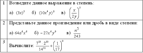 hello_html_m7e04f23e.png
