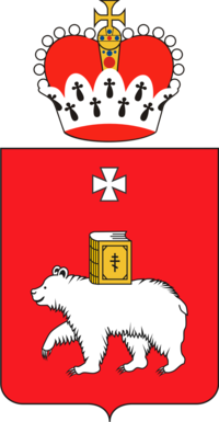 http://upload.wikimedia.org/wikipedia/commons/thumb/8/8f/Coat_of_Arms_of_Perm_oblast.png/200px-Coat_of_Arms_of_Perm_oblast.png