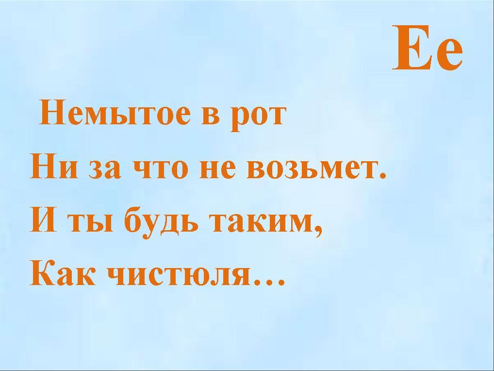hello_html_5e315821.jpg