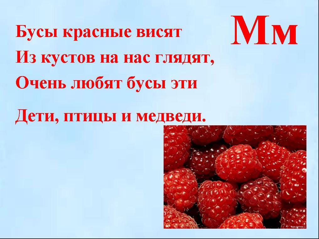 hello_html_m700ae3c3.jpg
