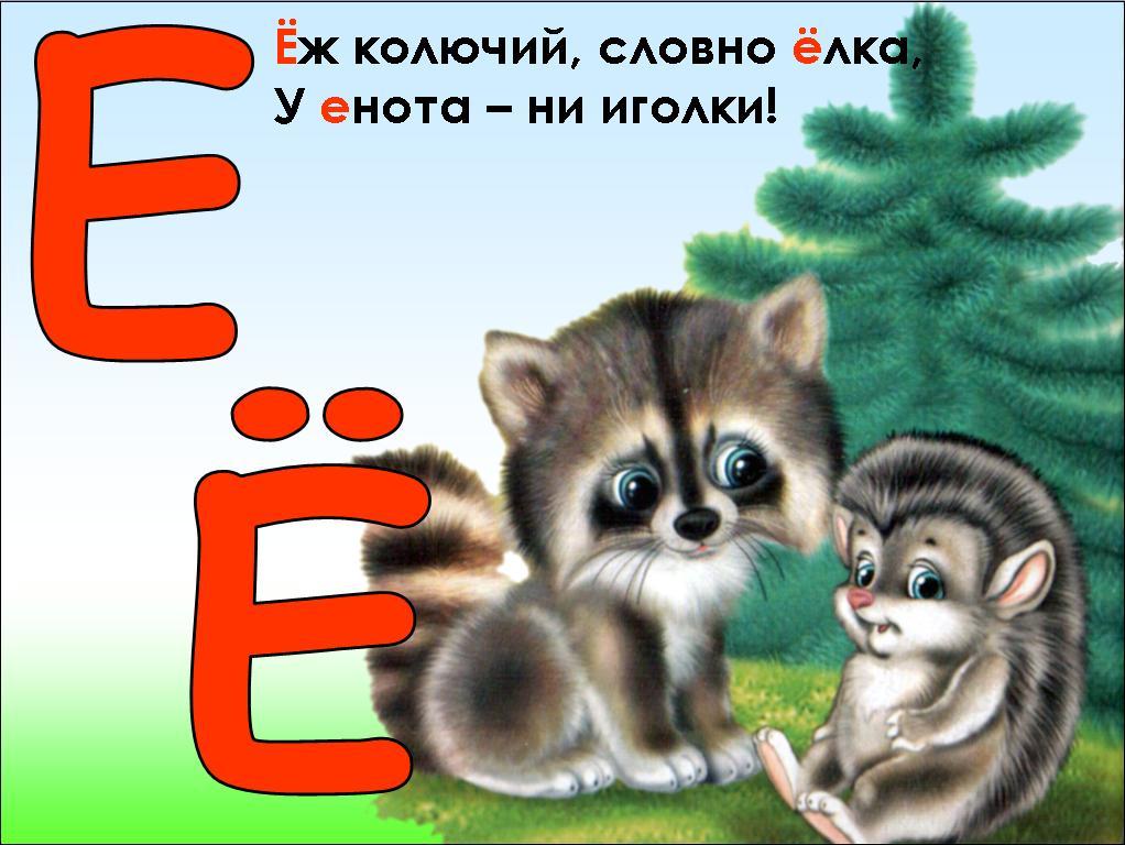 hello_html_m720eabd.jpg
