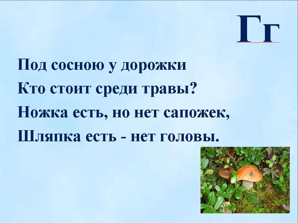 hello_html_m7899d590.jpg