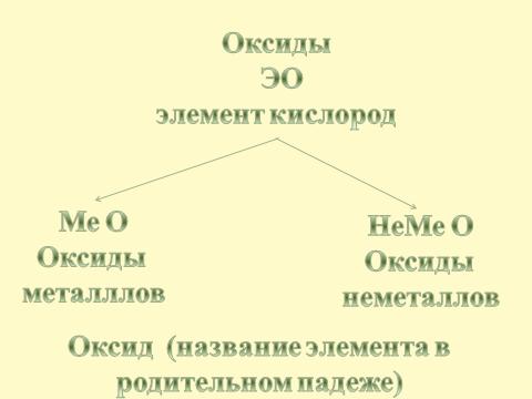 hello_html_m37af3763.png
