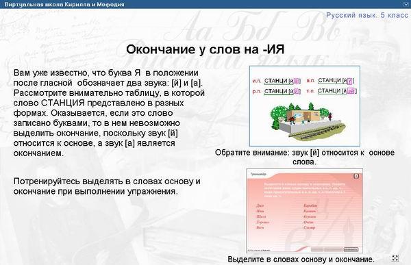 hello_html_16c5fdd5.jpg