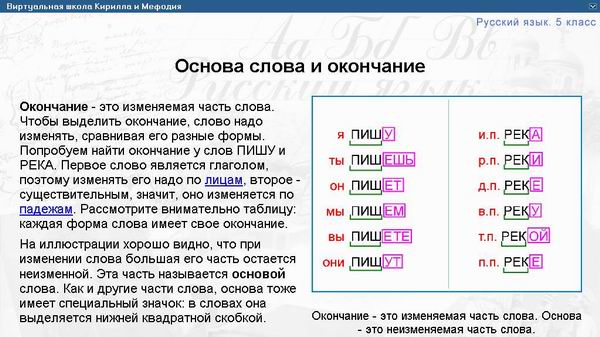 hello_html_4026aaa0.jpg
