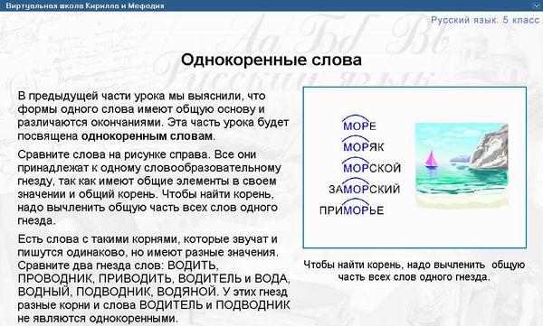 hello_html_m3325b2c7.jpg
