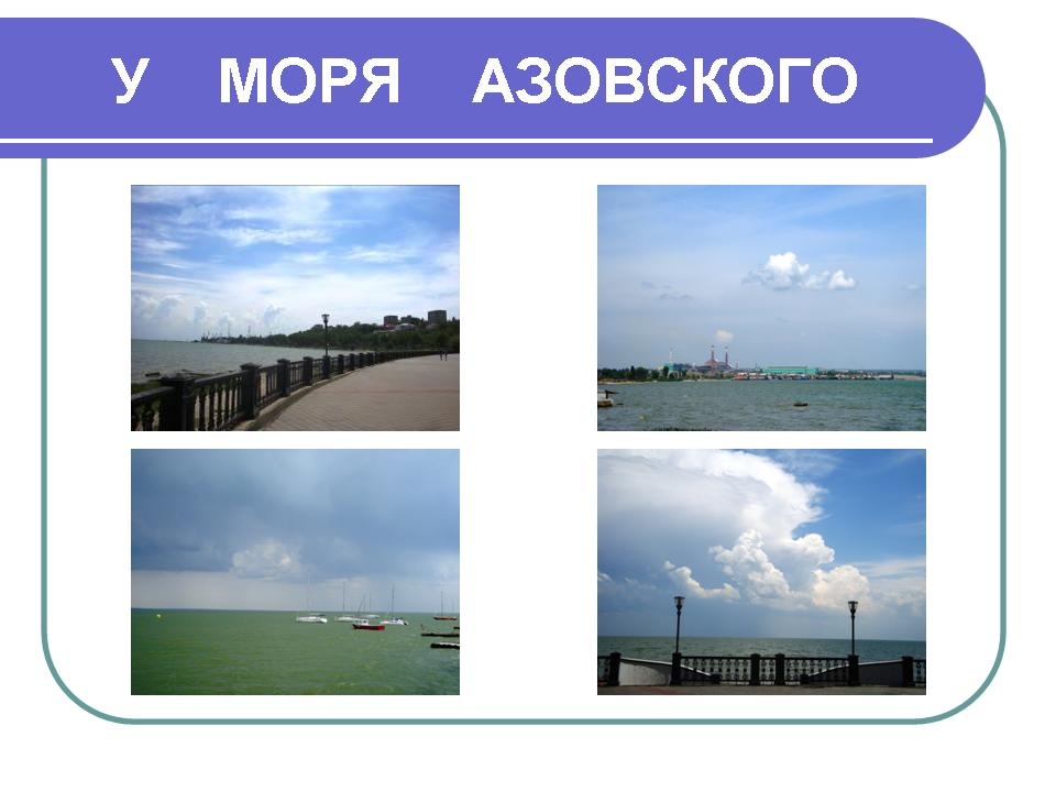 hello_html_m1c21a666.jpg