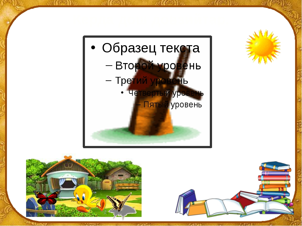 Керда дош довзийтар. ©Ольга Михайловна Носова