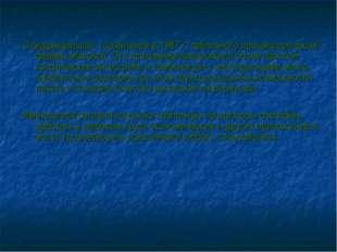Следующий шаг – появление в 1987 г. табличного процессора Excel фирмы Microso