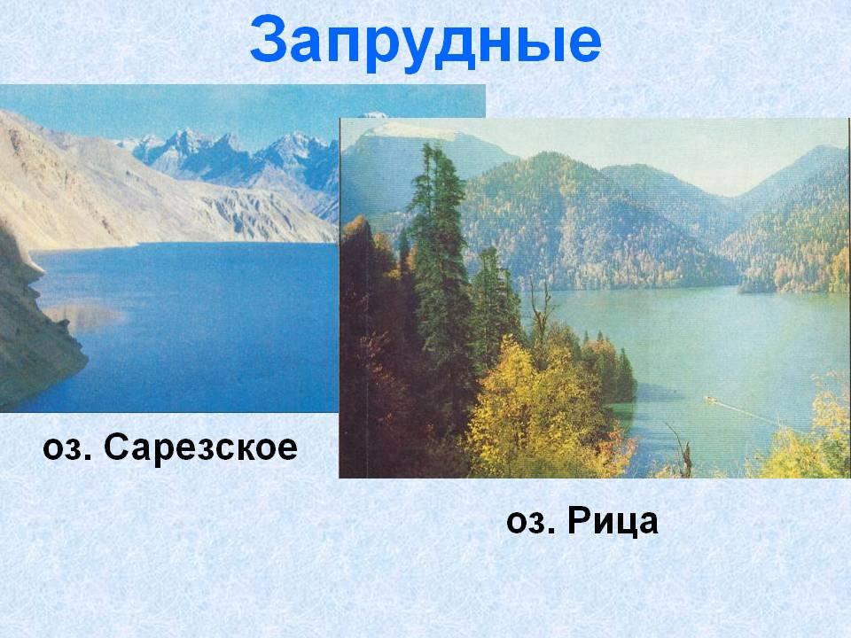 hello_html_61b46932.jpg