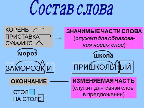 hello_html_2e617aa5.png