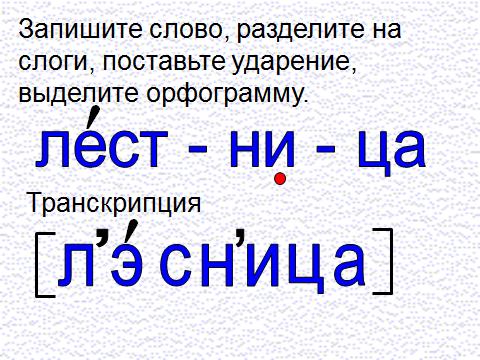 hello_html_3b9e04ed.png