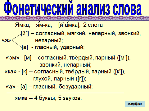 hello_html_m37e88301.png