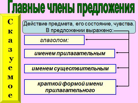 hello_html_m56ebb688.png