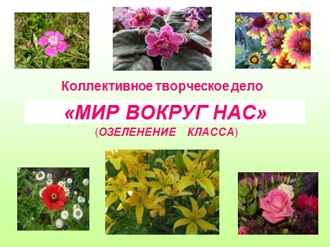 hello_html_bd114b7.png
