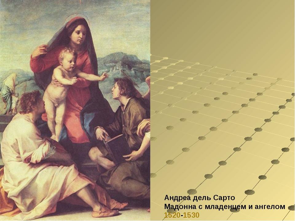 Андреа дель Сарто Мадонна с младенцем и ангелом 1520-1530