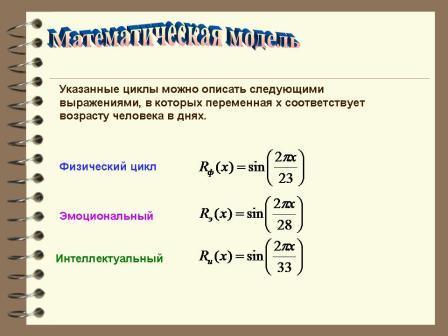 hello_html_m400920a0.jpg