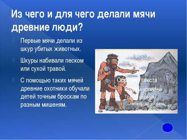Какой царь ввел военно-физическую подготовку войск в России? Петр Первый (167...