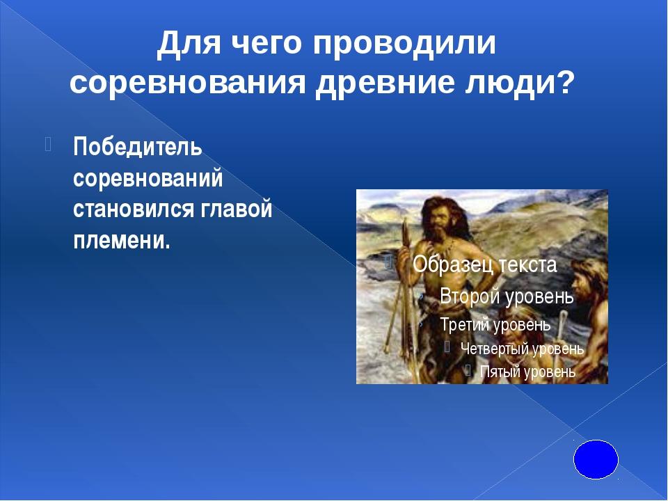 Чему учили своих детей народы Древней Руси (охотники, рыболовы, земледельцы,...