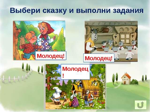 Мышка нашла 5 ягод, а медвежонок – 6. Сколько всего ягод нашли мышка и медвеж...