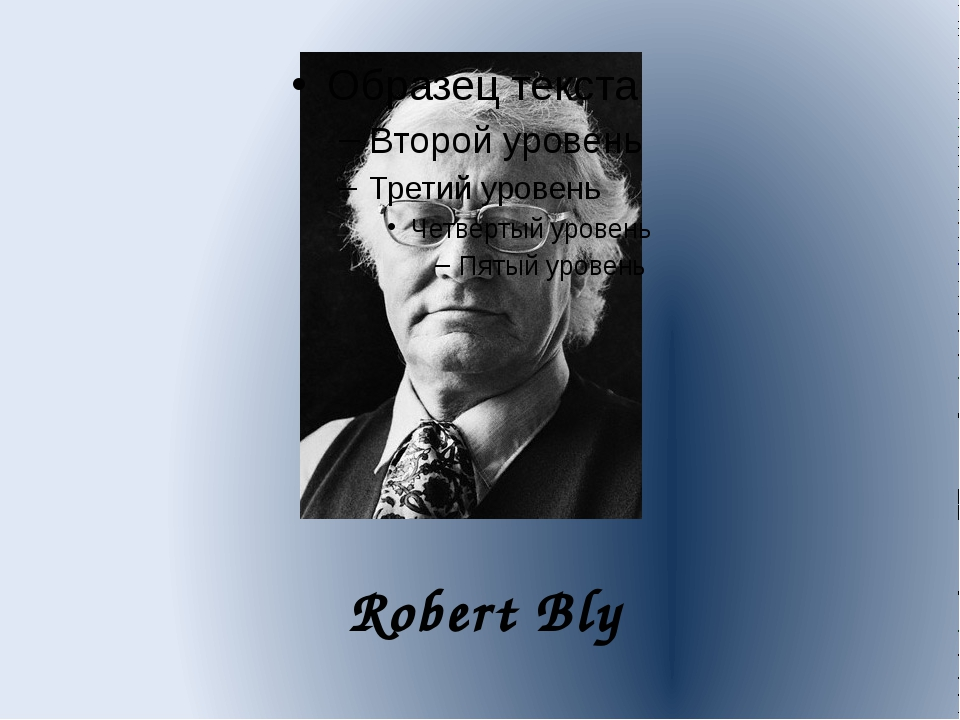 Robert Bly