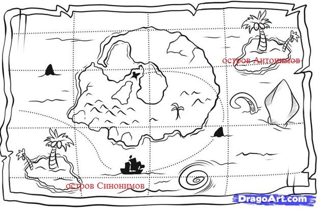 Как нарисовать карту сокровищ