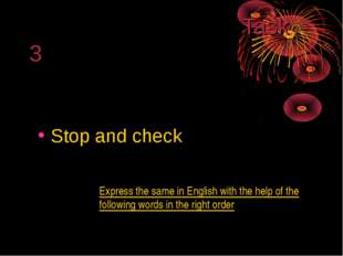Task 3 Stop and check Express the same in English with the help of the follo