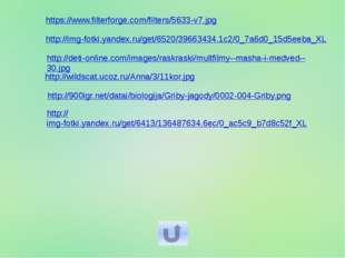 https://www.filterforge.com/filters/5633-v7.jpg http://img-fotki.yandex.ru/ge