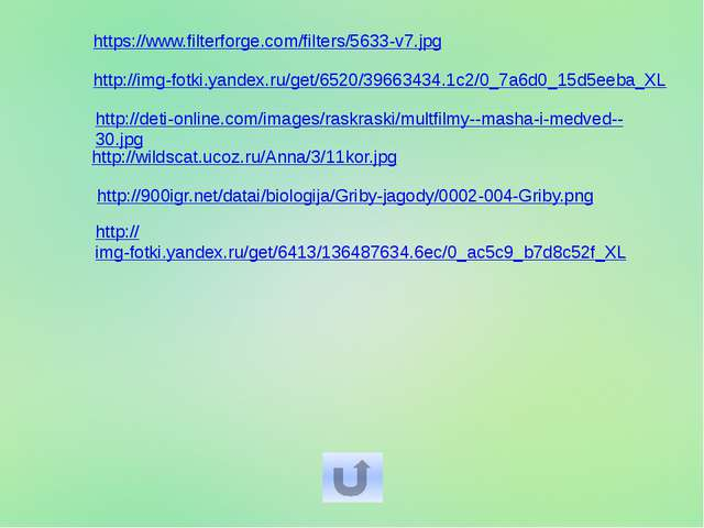 https://www.filterforge.com/filters/5633-v7.jpg http://img-fotki.yandex.ru/ge...