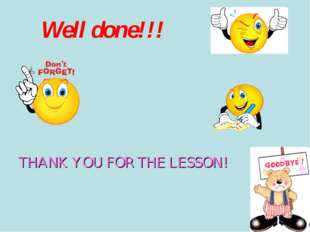 Well done!!! THANK YOU FOR THE LESSON!
