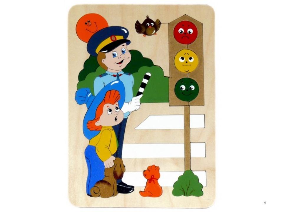 сказки про светофор для детей читать фото общайся!Узнайте