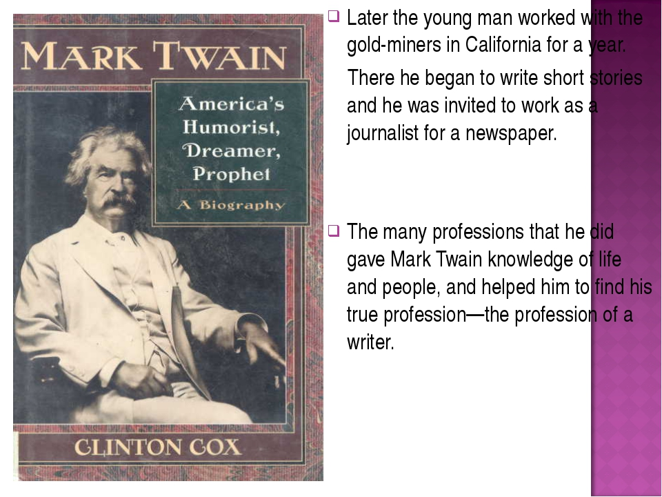 morality in the works of mark twain In reality, it is the work of artists, writers and musicians in every generation who end up being the most influential in introducing various ideas into pop culture as for that era, samuel clemons (mark twain) was one of the ones who put deistic beliefs in a form which allowed them to be easily disseminated to the general public.