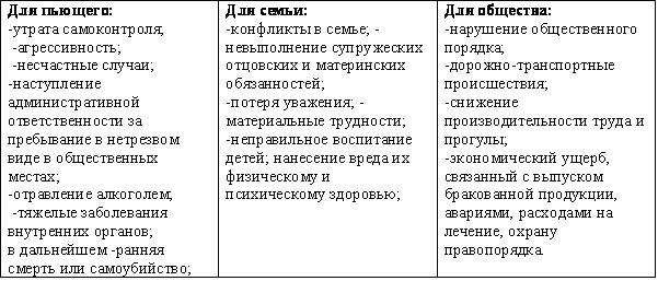 hello_html_m3e66a72f.jpg