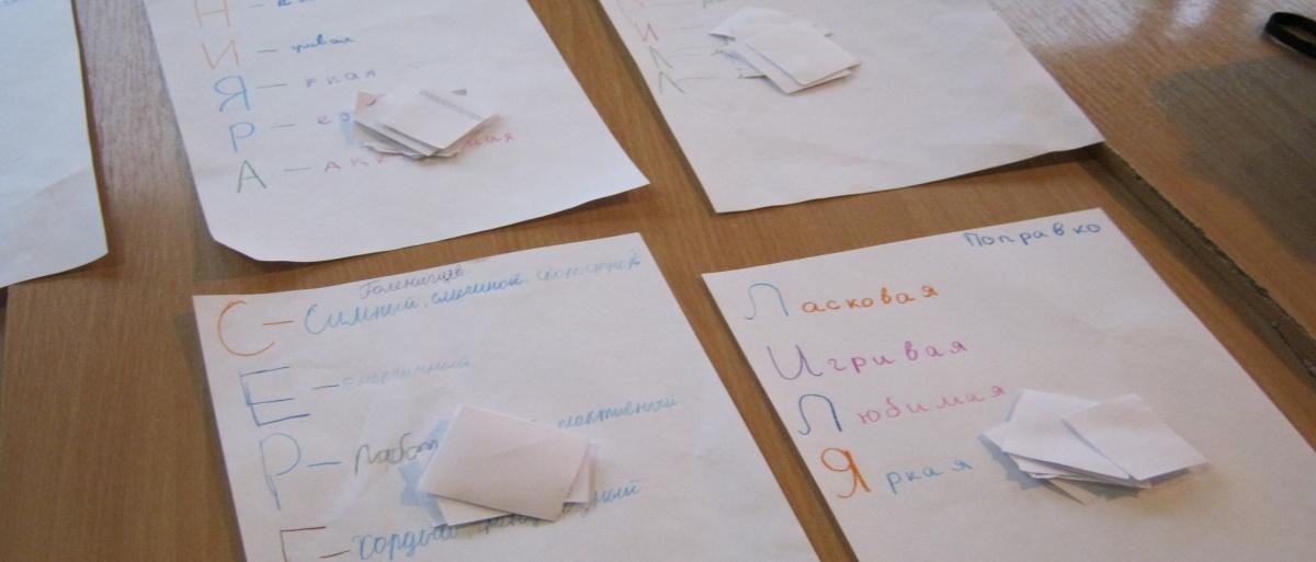 C:\Documents and Settings\Admin\Рабочий стол\Фото\IMG_0673.JPG