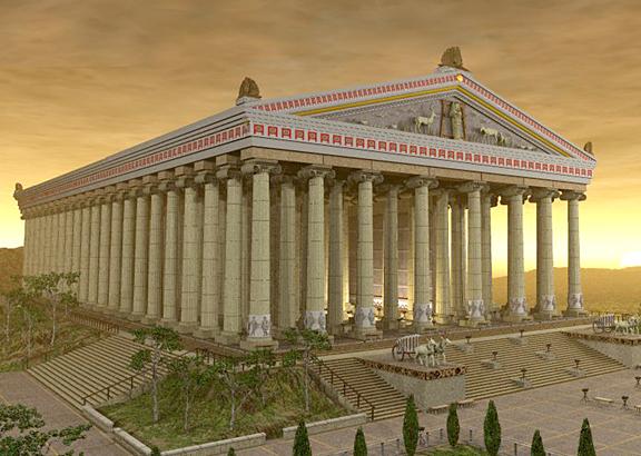 Храм артемиды.jpg