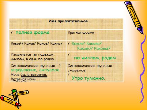hello_html_2af83f2e.png