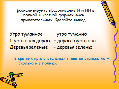 hello_html_7d8e7504.png