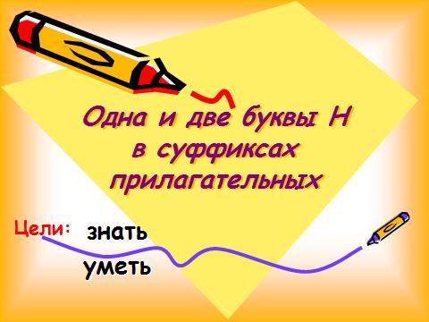 hello_html_cdfb2e6.png