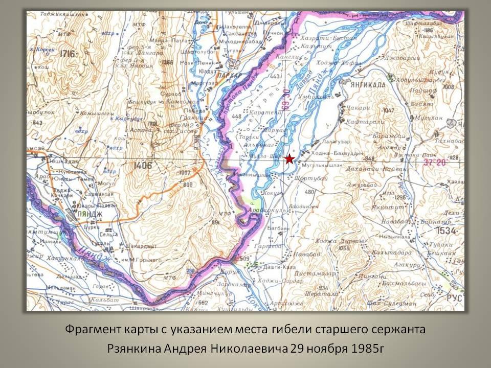 http://content.foto.mail.ru/mail/evgenyu/LucashovN./s-321.jpg